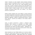 20-10-20-Prezydent-premier-Sejm-Senat-Tempsford-ambasador_Strona_5-150x150 Arkady Rzegocki - ambasador ojkofobii...